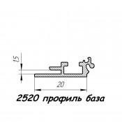 2520 профиль алюминиевый база, анод