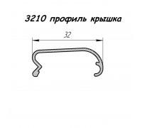 3210 профиль алюминиевый крышка, анод