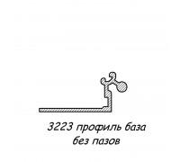 3223 профиль алюминиевый база без пазов, анод