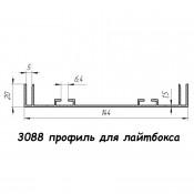 3088  профиль алюминиевый для лайтбокса, анод