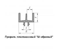 Профиль Ш-образный пластмассовый 2 м
