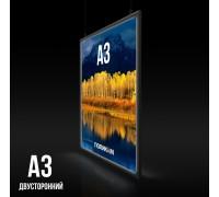 Фреймлайт двухсторонний из 25-й клик системы А3 формата