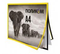 Двухстороння магнитная рамка для плаката А4 формата (горизонтальная)