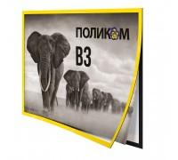 Магнитная рамка для плаката В3 формата (горизонтальная)