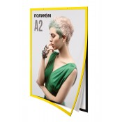 Магнитная рамка для плаката А2 формата (вертикальная)