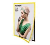 Магнитная рамка для плаката А4 формата (вертикальная)