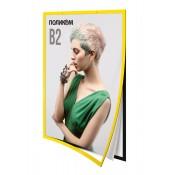 Магнитная рамка для плаката В2 формата (вертикальная)